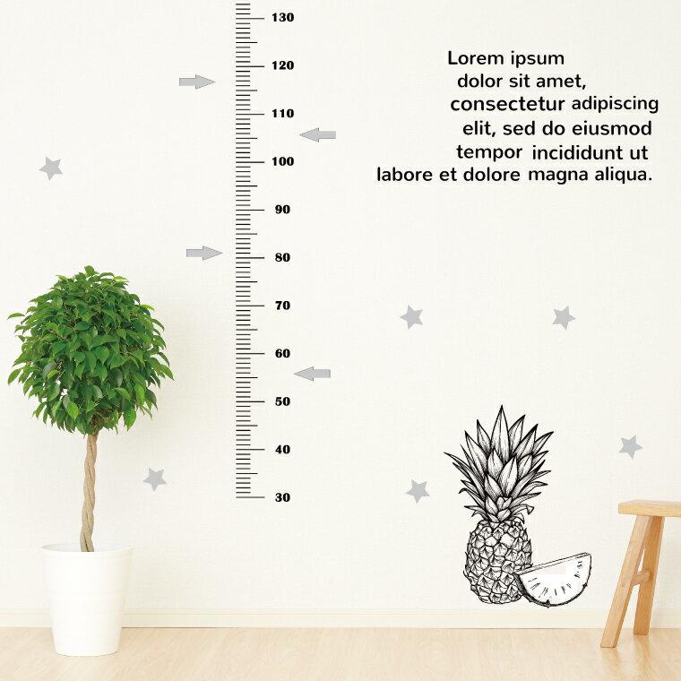 ウォールステッカー 身長計 記念 目盛り 子供部屋 パイナップル カフェ 手描き 北欧 90×60cm シール式 装飾 おしゃれ 壁紙 はがせる 剥がせる カッティングシート wall sticker 雑貨 DIY プチリフォーム