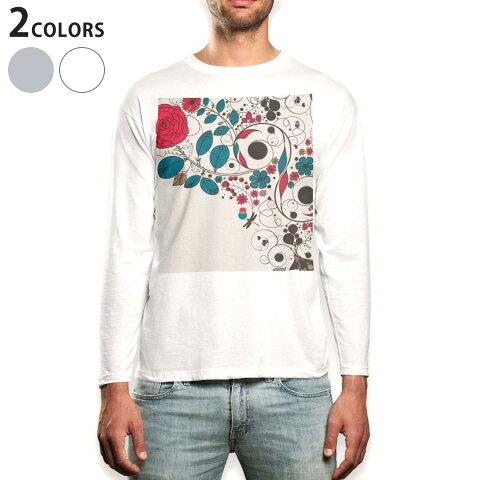 ロング tシャツ メンズ 長袖 ホワイト グレー デザイン XS S M L XL 2XL Tシャツ ティーシャツ T shirt long sleeve 001553 花 バラ イラスト
