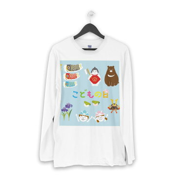 ロング tシャツ メンズ 長袖 ホワイト グレー デザイン XS S M L XL 2XL Tシャツ ティーシャツ T shirt long sleeve 015271 こどもの日 鯉のぼり 兜 熊