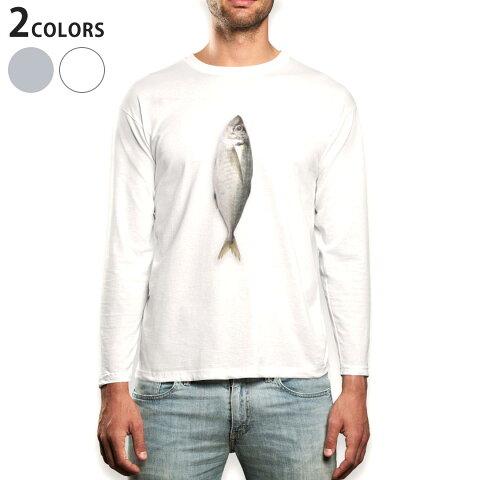 ロング tシャツ メンズ 長袖 ホワイト グレー デザイン XS S M L XL 2XL Tシャツ ティーシャツ T shirt long sleeve 005850 写真 魚 あじ