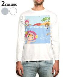ロング tシャツ メンズ 長袖 ホワイト グレー デザイン XS S M L XL 2XL Tシャツ ティーシャツ T shirt long sleeve 006291 海 キャラクター イラスト