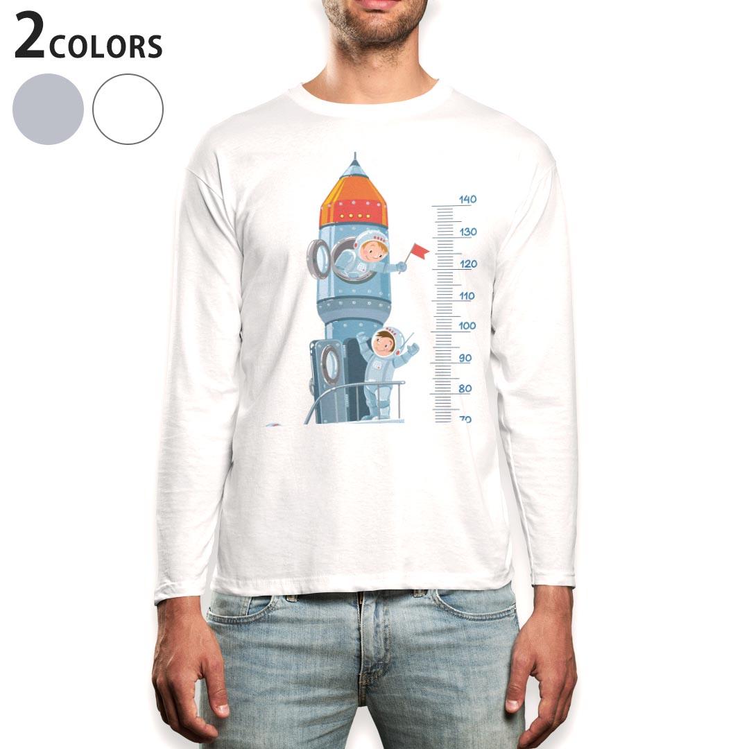 ロング tシャツ メンズ 長袖 ホワイト グレー デザイン XS S M L XL 2XL Tシャツ ティーシャツ T shirt long sleeve 013693 ウォールステッカー 身長計