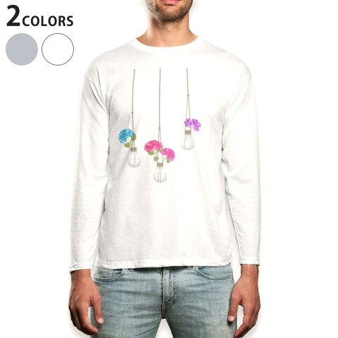 ロング tシャツ メンズ 長袖 ホワイト グレー デザイン XS S M L XL 2XL Tシャツ ティーシャツ T shirt long sleeve 016322 傘 梅雨 カラフル