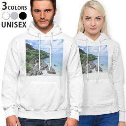 パーカー 男女 メンズ レディース 長袖 ホワイト グレー ブラック デザイン 150 S M L XL 2XL parker hooded sweatshirt フーディ 白 黒 灰色 000057 海 自然