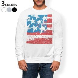 トレーナー メンズ 長袖 ホワイト グレー ブラック デザイン XS S M L XL 2XL sweatshirt trainer 白 黒 灰色 裏起毛 スウェット 011517 アメリカ 外国 国旗