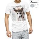 tシャツ メンズ 半袖 ホワイト グレー デザイン XS S M L XL 2XL Tシャツ ティーシャツ T shirt 005831 写真 動物 犬