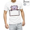 tシャツ メンズ 半袖 ホワイト グレー デザイン XS S M L XL 2XL Tシャツ ティーシャツ T shirt 009830 動物 コアラ イラスト