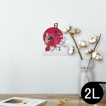 ポスター ウォールステッカー シール式ステッカー 飾り 127×178mm 2L 写真 フォト 壁 インテリア おしゃれ  剥がせる wall sticker poster 001136 日本 芸者 桜
