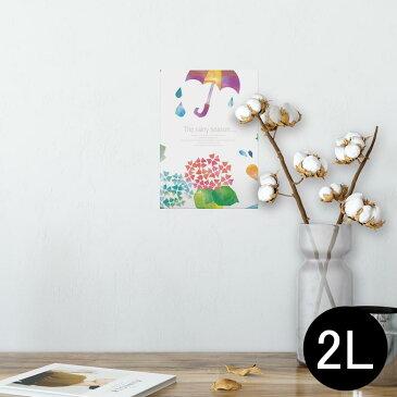 ポスター ウォールステッカー シール式ステッカー 飾り 127×178mm 2L 写真 フォト 壁 インテリア おしゃれ  剥がせる wall sticker poster 012976 雨 カエル 傘