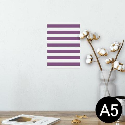 ポスター ウォールステッカー シール式ステッカー 飾り 148×210mm A5 写真 フォト 壁 インテリア おしゃれ  剥がせる wall sticker poster 009035 シンプル ボーダー 紫