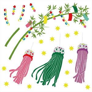 Wall sticker Tanabata Tanabata bamboo decoration strip decoration Star Milky Way Take Orihime Bamboohime Hikoboshi Hikoboshi 90 × 90cm Sticker type decoration cutting sheet wall sticker Accessories Petit foam 013865 Tanabata strip star