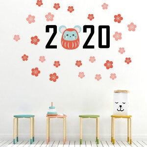 벽 스티커 새해 복 많이 받으세요 2020 장식 90 × 90cm Lsize 스티커 유형 장식 Ume 새해 인사말 가도 마츠 2020 어린이 년 마우스 쥐 마우스 새해 파티 이벤트 대여 Ume 귀여운 017109
