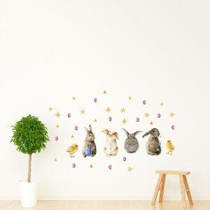 イースター☆ シール式ウォールステッカー ウォールステッカー 飾り 60×60cm easter 壁紙 卵 うさぎ egg うさぎ 星 ひよこ 017204