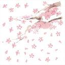 ひなまつり☆ シール式ウォールステッカー ひな祭り ウォールステッカー 飾り 30×30cm シール...