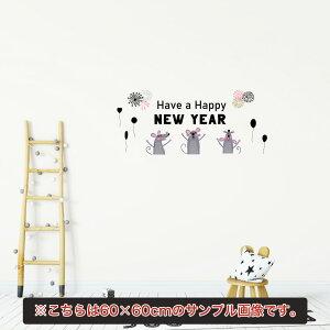 दीवार स्टिकर नए साल का दिन नया साल 2020 की सजावट 30 × 30 सेमी Ssize स्टीकर प्रकार की सजावट Ume नए साल की बधाई वसंत Kadomatsu 2020 बच्चे वर्ष माउस वर्ष माउस चूहा नए साल की पार्टी घटना किराये माउस बहुत प्यारा 017127