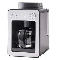 シロカ 全自動コーヒーメーカー カフェばこ SC-A351 シルバー [静音/ミル4段階/コンパクト/豆・粉両対応/蒸らし/