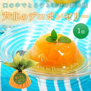 熊本県芦北のデコポンゼリー/1個 熊本菓房