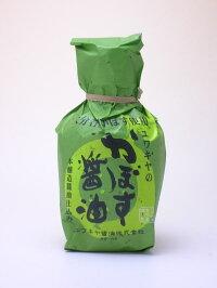 かぼすカボスかぼす醤油200ml(カボス果汁)