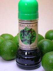 【カボス/かぼす】カボス果汁のぽん酢しょうゆです。カボス [かぼすポン 280ml]【カボスポン】...