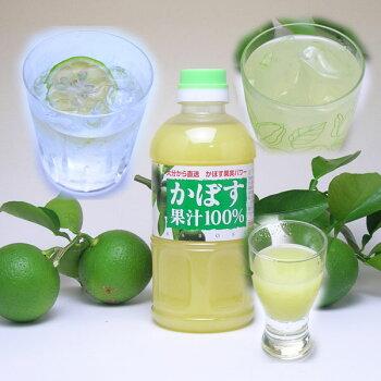 【送料無料】お試用カボス[かぼす果汁500ml]