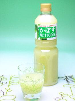 かぼす果汁水割り