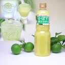 かぼす カボス かぼす果汁 1L (カボス果汁 大分産 kabosu かぼす飲料 香母酢 臭橙 カボ...