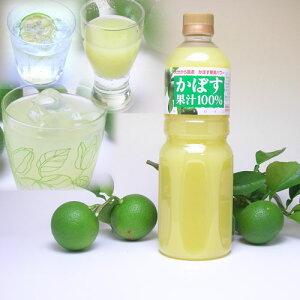 大分特産かぼす(カボス)果汁100% 毎日の健康に美味しいカボスパワーをカボス [かぼす果汁 1L]...