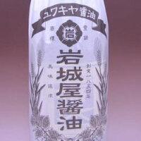 福味1.8Lアップ