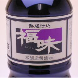 おいしい九州醤油 福味 1L(刺身/刺身醤油/お刺身/本醸造刺身醤油/福味刺身醤油)05P26Mar16