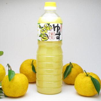 【ゆず果汁と葉】【ゆず果汁】【柚子】【ゆず】【果汁】