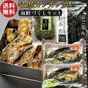 牡蠣 三陸海鮮づくしセット【送料無料】(殻付き生ガキ10個・牡蠣ぽん・塩蔵わか...