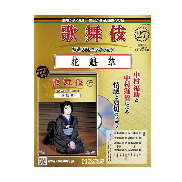 舞台, 歌舞伎・能・狂言 DVD 27 KABUKI DVD hachette