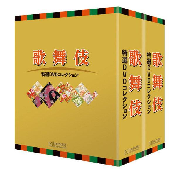 舞台, 歌舞伎・能・狂言 DVD KABUKI DVD hachette