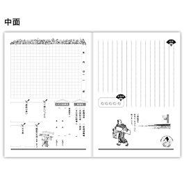 歌舞伎観劇手帖歌舞伎KABUKI感想記録演劇芝居ノート手帖
