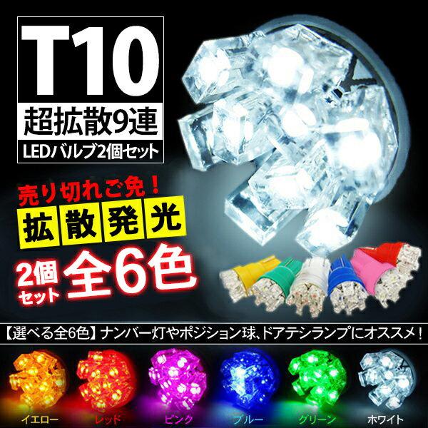 ライト・ランプ, ヘッドライト  70 T10T16 LED 9 2 202012ss