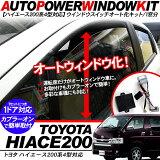 【汎用DIYパーツ】OBD分岐ハーネストヨタ車用2ポート/16+16ピンタイプOBD2コネクター
