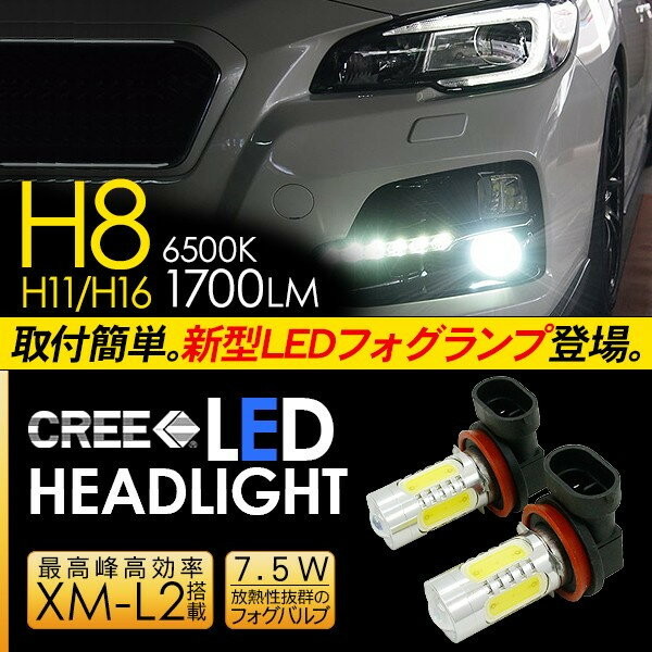 ライト・ランプ, フォグランプ・デイランプ 6SUBARU LED 7.5W H8H11H16 LED LED