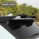 トヨタ RAV4 50系 ルーフスポイラー 全4色 リアウイングスポ...