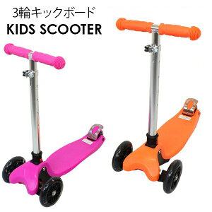 キックスケータ スクーター ブレーキ キッズスクーター