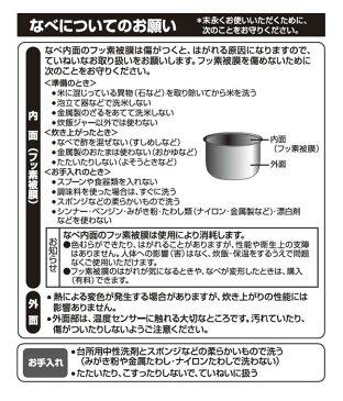 【お取り寄せ】 部品番号 B513-6B 象印 炊飯ジャー なべ(内ナベ・内鍋・内釜) 対象製品:NP-BG10、NP-BH10 / 5.5合炊き用 B513(色柄6B) 【新生活 卒業 入学 祝】