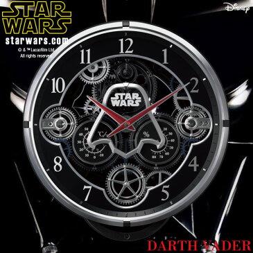 【電波 からくり 掛 時計 スター・ウォーズ ダースベイダー】 KARAKURI CLOCK 4MN533MC02 STAR WARS スター・ウォーズ ダースベイダー Darth Vader 電波時計 からくり 【お取り寄せ】 【20%OFF】【Disneyzone】 【景品 ギフト お歳暮】【新生活 応援】