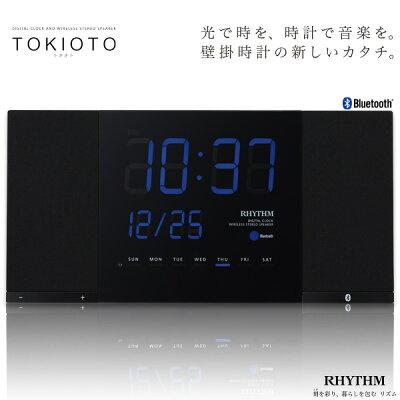 ブルートゥース スピーカー 時計ブルートゥース Bluetooth スピーカー スマホ 壁掛け 置き 時計...