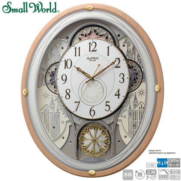 シチズンからくり掛け時計の通販 | インテリア小物 …