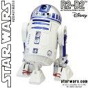 【スターウォーズ R2-D2 目覚まし デジタル】 スターウォーズ STAR WARS R2-D2 8ZDA21BZ03 ディズニー デジタル めざまし 時計 アクション メロディ 【Disneyzone】【在庫あり】【あす楽】 【02P03Dec16】