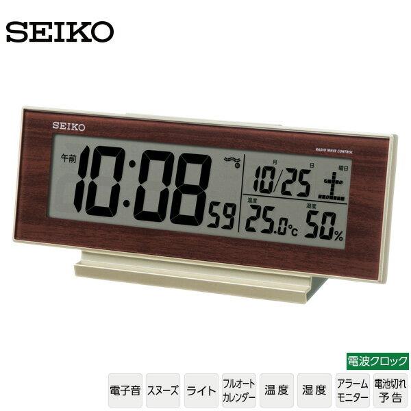 置き時計・掛け時計, 置き時計  SEIKO SQ788B 30OFF