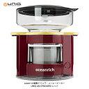 UNIQ UQ-CR8200RD レッド oceanrich自動ドリップ・コーヒーメーカー 世界初360°回転ドリップ方式 自動ハンドドリッ