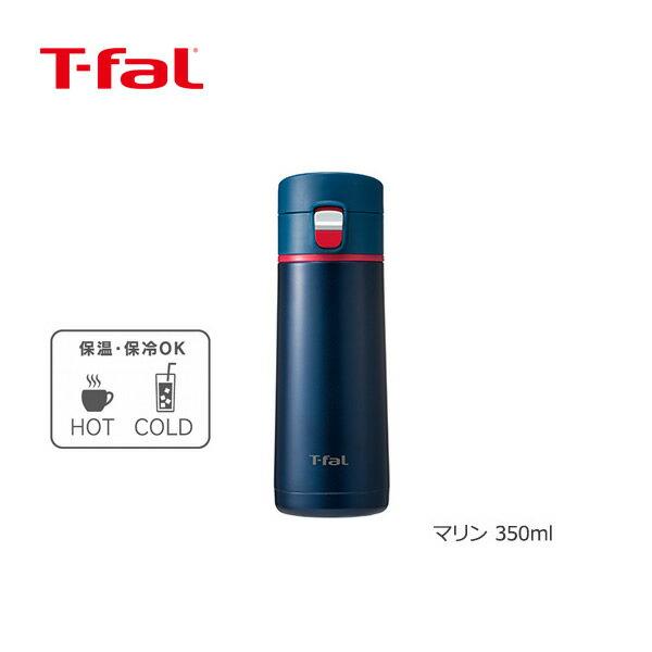弁当箱・水筒, 水筒・マグボトル T-fal K23462 350ml