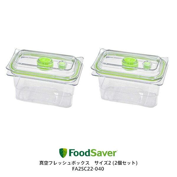 キッチン家電, その他キッチン家電 FoodSaver FA2SC22-040 2 (2) OK OK
