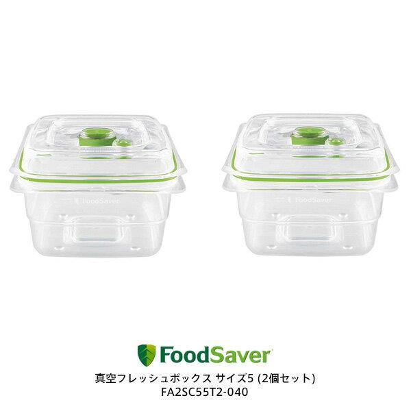 キッチン家電, その他キッチン家電 FoodSaver FA2SC55T2-040 5 (2) OK OK