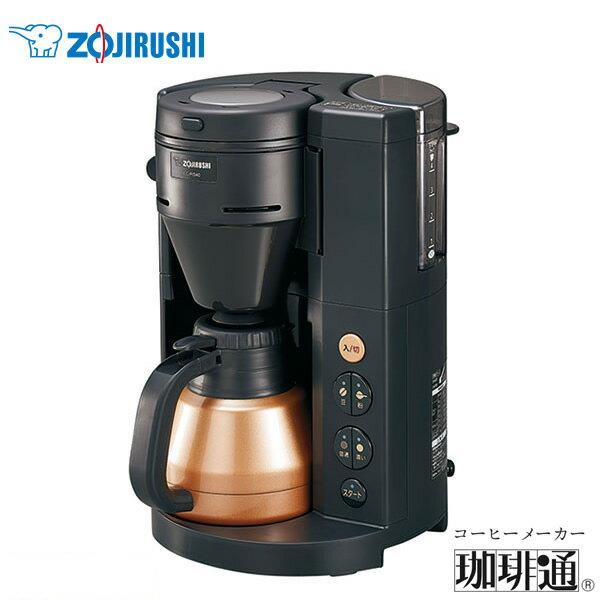 ZOJIRUSHI EC-RS40-BA ブラック 象印 コーヒーメーカー『珈琲通』 本格的な挽きたてコーヒーが自宅で手軽に味わえる!利便性がさらに向上した、挽きからドリップまで全自動のコーヒーメーカー 【ギフトラッピング対応】【お取り寄せ】